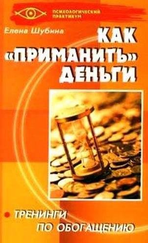 диетолог ковалев